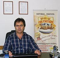 foto_arxikh