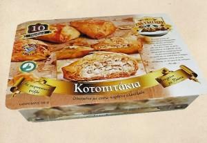 pitaolympou_kotopitakia02
